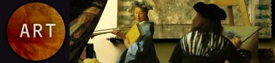 フェルメール「絵画の寓意」(画家のアトリエ)