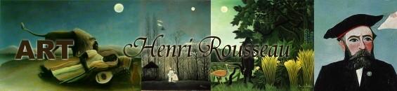 アンリ・ルソーで絵画を考える-henri-rousse