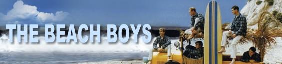 ザ・ビーチボーイズ:The Beach Boys