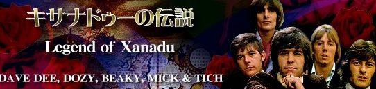 キサナドゥーの伝説[歌詞和訳・修正版]- デイヴ・ディー・グループ:Dave Dee, Dozy, Beaky, Mick & Tich - Legend Of Xanadu