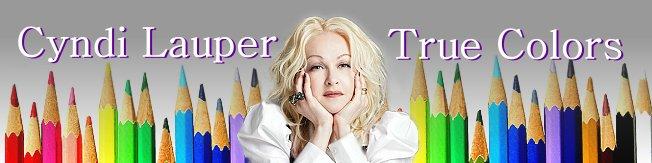トゥルー・カラーズ  [歌詞和訳と意味解釈] シンディ・ローパー : Cyndi Lauper - True Colors